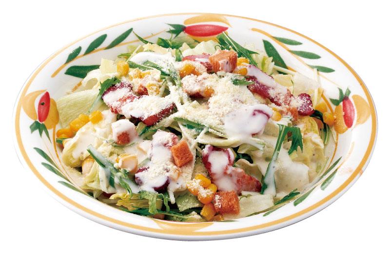img-salad04